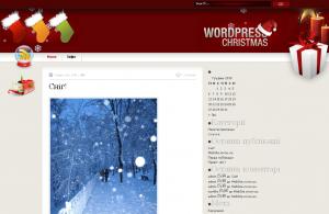WordPress Christmas Theme