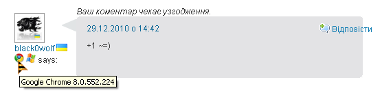 Show Useragent