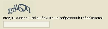 yaCAPTCHA