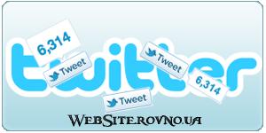 Як додати кнопку Tweet без плагінів
