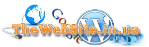 Новий домен! TheWebSite.in.ua